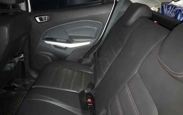 Cần bán gấp Ford EcoSport đời 2016, màu trắng còn mới, giá 520tr9