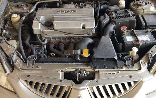 Bán Mitsubishi Lancer đời 2004, màu vàng, xe nhập số tự động 2