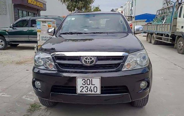 Bán Toyota Fortuner 2.5 AT sản xuất năm 2008, màu đen, nhập khẩu Thái 0