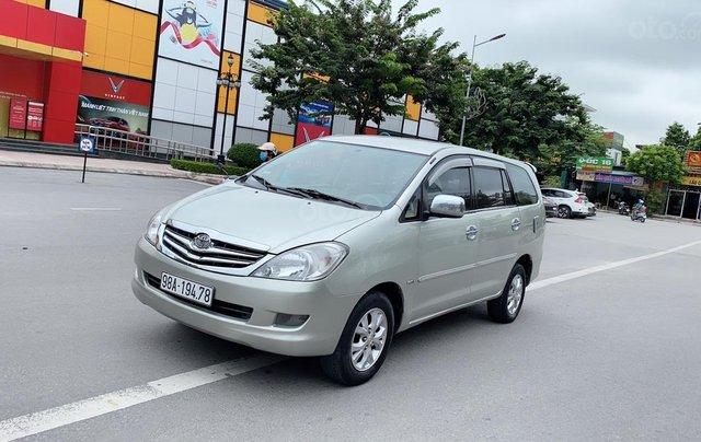 Cần bán lại xe Toyota Innova năm sản xuất 20063