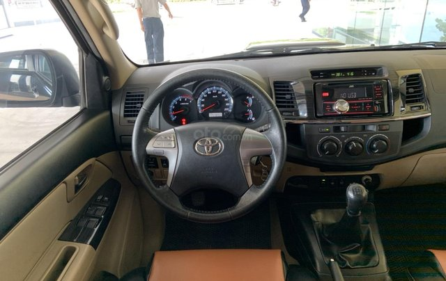 Bán Toyota Fortuner sản xuất 2016, 725 triệu5