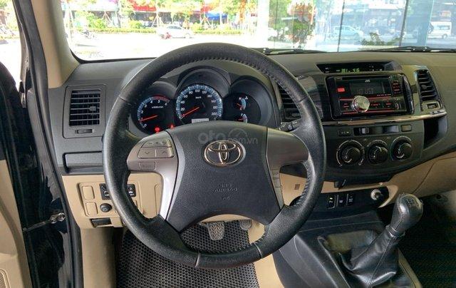 Bán Toyota Fortuner sản xuất 2016, 725 triệu7