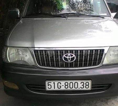 Cần bán xe Toyota Hiace năm 2005, nhập khẩu  0