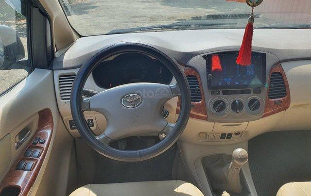 Toyota Innova G xịn sx 2007, tư nhân không dịch vụ9