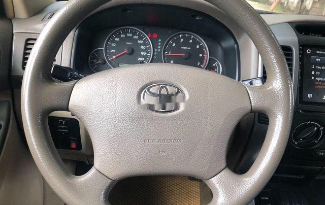 Bán Toyota Land Cruiser Prado 2007, xe nhập, giá cạnh tranh9