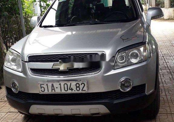 Bán ô tô Chevrolet Cruze sản xuất năm 2008 còn mới, giá chỉ 235 triệu1