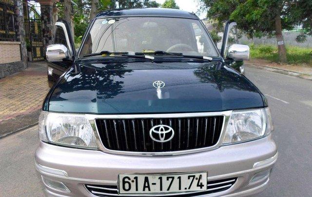 Bán Toyota Zace sản xuất năm 2004, nhập khẩu, chính chủ sử dụng còn mới0