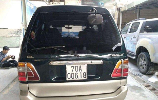 Bán xe Toyota Zace sản xuất năm 2005 còn mới, 225 triệu2