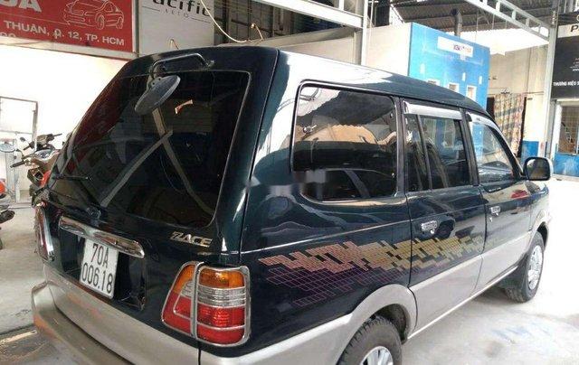 Bán xe Toyota Zace sản xuất năm 2005 còn mới, 225 triệu3