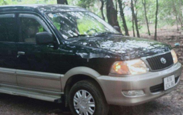 Cần bán gấp Toyota Zace năm sản xuất 20065