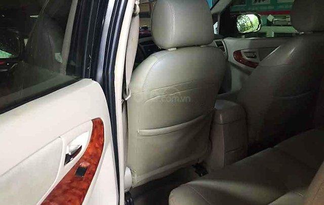 Bán ô tô Toyota Innova sản xuất năm 2007, giá chỉ 260 triệu1