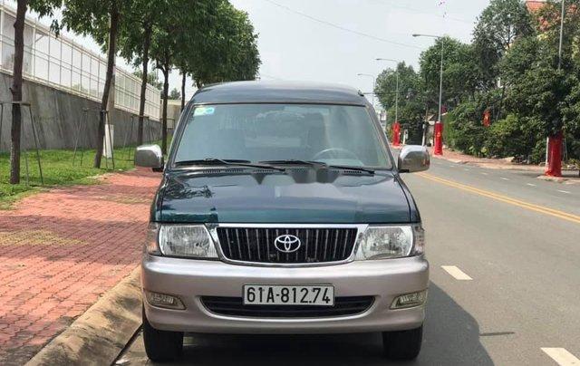 Cần bán lại xe Toyota Zace sản xuất năm 2005 còn mới, giá chỉ 245 triệu2
