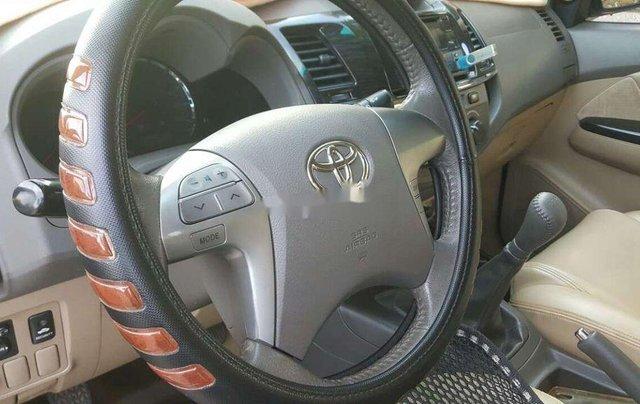 Bán xe Toyota Fortuner sản xuất 2014, màu xám còn mới, giá 620tr4