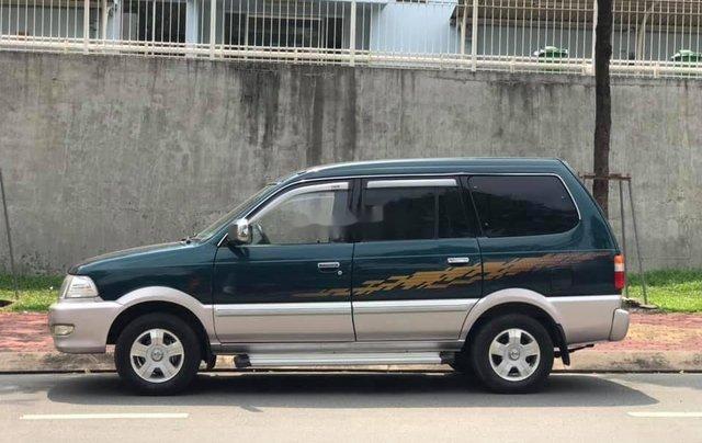 Cần bán lại xe Toyota Zace sản xuất năm 2005 còn mới, giá chỉ 245 triệu3
