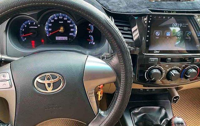 Bán ô tô Toyota Fortuner sản xuất năm 2014, màu bạc, xe gia đình4