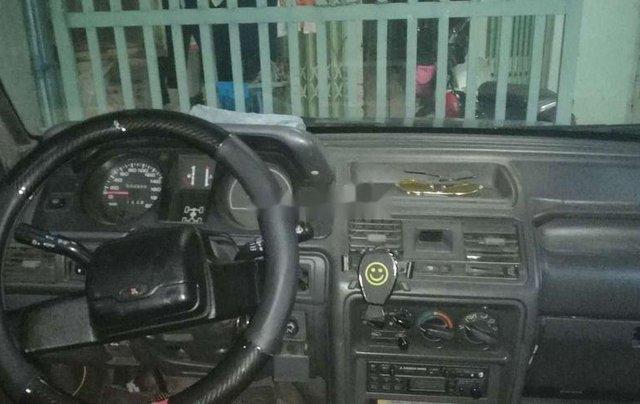 Bán ô tô Mitsubishi Pajero sản xuất 1998, giá 109tr3