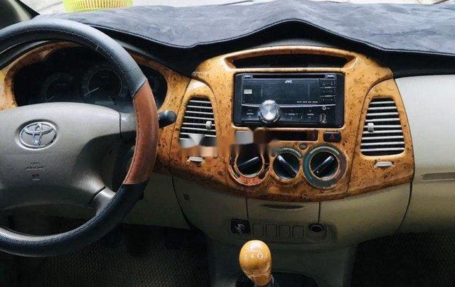 Bán chiếc Toyota Innova năm 20073