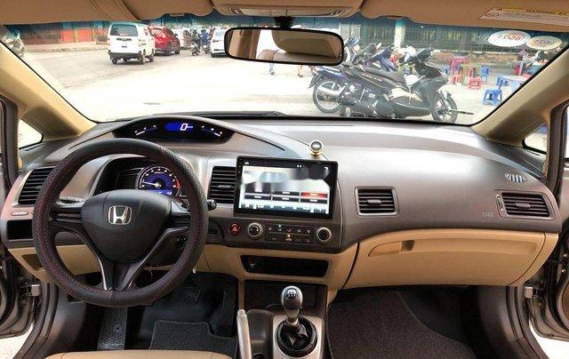 Xe Honda Civic sản xuất năm 2008 còn mới giá cạnh tranh5