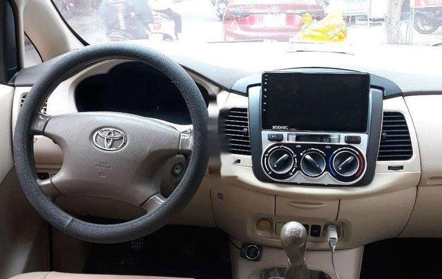 Bán Toyota Innova G năm sản xuất 2007, nhập khẩu nguyên chiếc 1