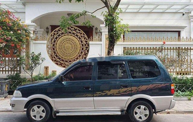 Bán xe Toyota Zace năm 2007 còn mới0