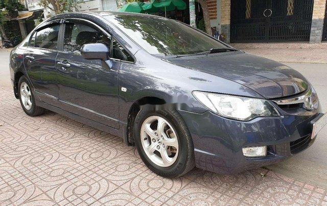 Bán Honda Civic sản xuất 2007 còn mới, giá tốt1