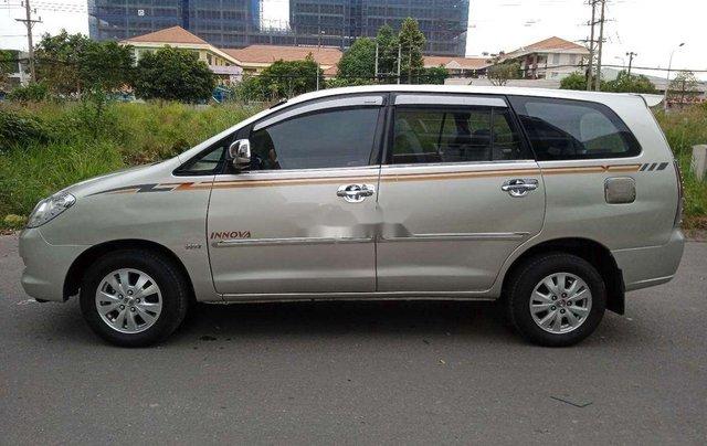 Cần bán lại xe Toyota Innova năm sản xuất 2007, màu bạc, giá 248tr3