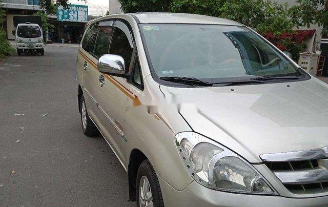 Cần bán lại xe Toyota Innova năm sản xuất 2007, màu bạc, giá 248tr0