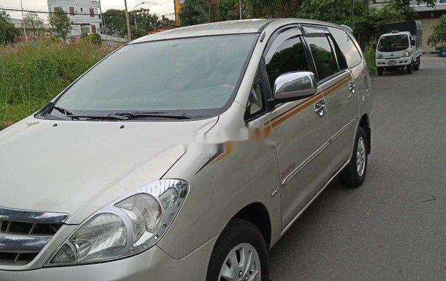 Cần bán lại xe Toyota Innova năm sản xuất 2007, màu bạc, giá 248tr1