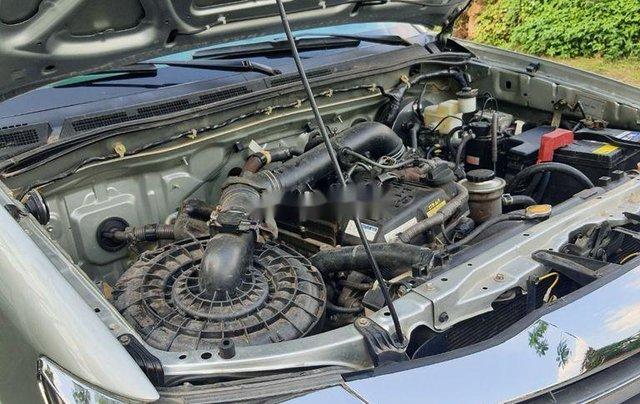 Bán xe Toyota Fortuner năm 2012 còn mới, 450tr1