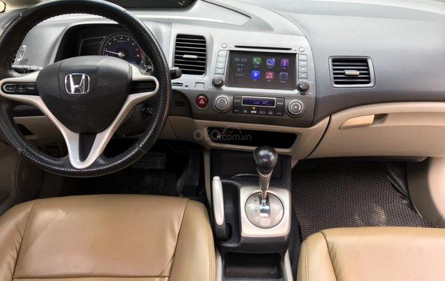 Xe Honda Civic 2.0 AT 2008 xám, tự động, 5 chỗ5