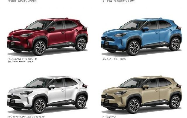 """Toyota Yaris Cross - tân binh liệu """"có cửa"""" về Việt Nam?12"""