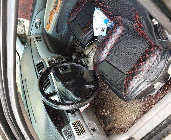 Bán xe Mitsubishi Lancer sản xuất 2005, xe nhập còn mới1