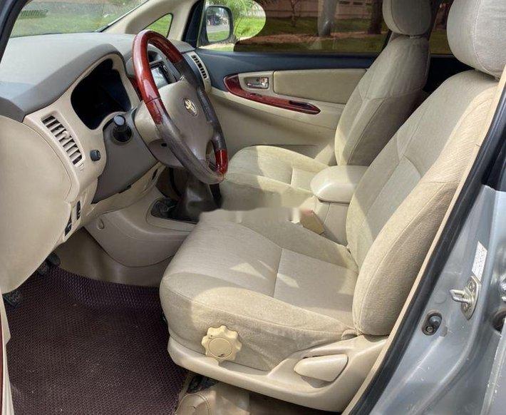 Bán xe Toyota Innova đời 2006, màu bạc, nhập khẩu chính chủ, giá 240tr6