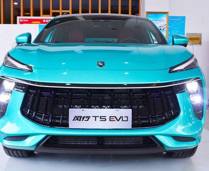 Bán ô tô Dongfeng (DFM) Forthing T5 EVO đời 2021, nhập khẩu nguyên chiếc0