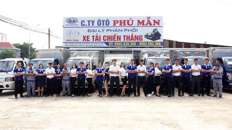 Công ty Ô tô Phú Mẫn – chi nhánh Đồng Nai