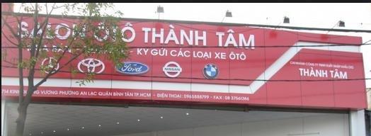 Salon Ô tô Thành Tâm