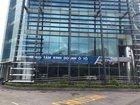 Sài Gòn Ford - CN Quận 7