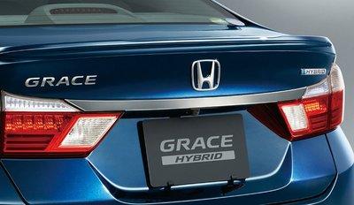 """Honda City Style Edition chính thức bán ra tại Nhật, """"mấp mé"""" thị trường Việt nam 3"""