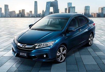 """Honda City Style Edition chính thức bán ra tại Nhật, """"mấp mé"""" thị trường Việt nam 1"""