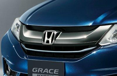 """Honda City Style Edition chính thức bán ra tại Nhật, """"mấp mé"""" thị trường Việt nam 2"""