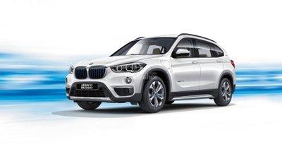 BMW X1 plug-in hybrid trình làng.