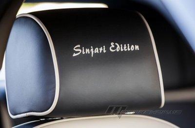 Bentley Mulsanne Sinjari Edition trình làng, sang trọng và đơn giản 9