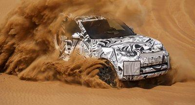 Land Rover Discovery 2017 được phát triển trên nền tảng siêu nhẹ PLA.