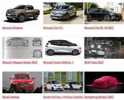 Tổng hợp những mẫu xe sẽ xuất hiện tại Triển lãm Paris 2016 6