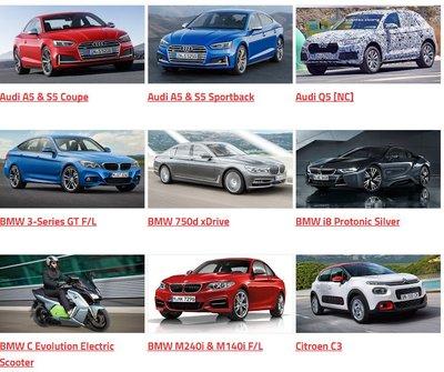 Tổng hợp những mẫu xe sẽ xuất hiện tại Triển lãm Paris 2016 1