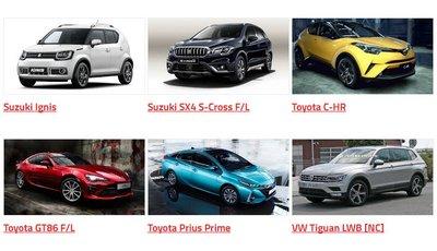Tổng hợp những mẫu xe sẽ xuất hiện tại Triển lãm Paris 2016 7