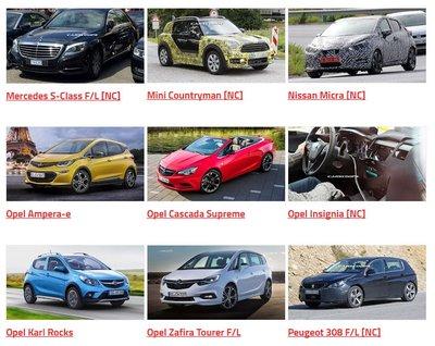 Tổng hợp những mẫu xe sẽ xuất hiện tại Triển lãm Paris 2016 4