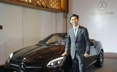 Mercedes AMG SLC43 2016 sẽ góp mặt tại triển lãm VIMS 2016 a1
