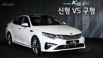 Kia Optima 2018 bản nâng cấp ra mắt Hàn Quốc, chưa có giá bán.