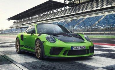 Porsche 911 GT3 RS có giá bán gần 14 tỷ đồng tại Việt Nam 1